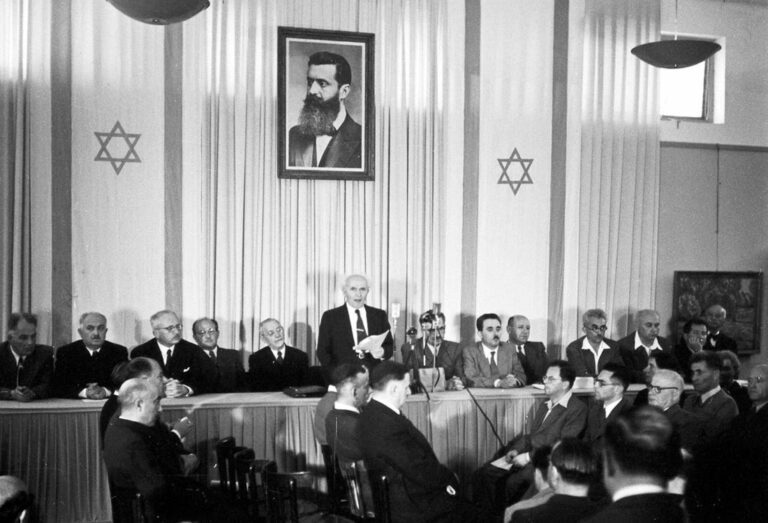 From a Zionist Youth to Outspoken Critic of a Jewish State  – Michael Ratner on RAI Pt 2/7